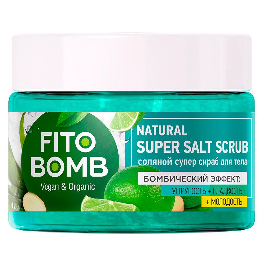 Купить FITO КОСМЕТИК Соляной супер скраб для тела FITO BOMB