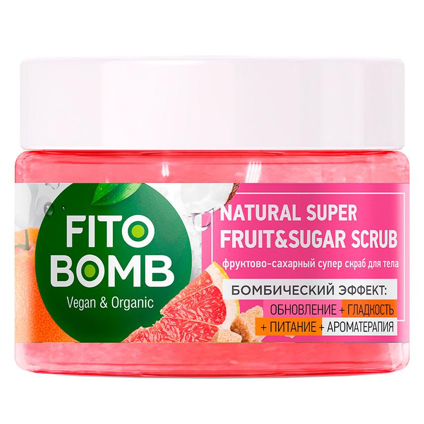 Купить FITO КОСМЕТИК Фруктово-сахарный супер скраб для тела FITO BOMB