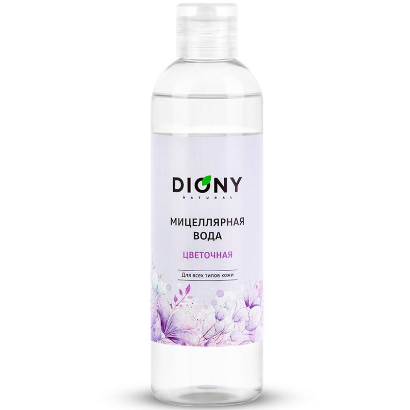 DIONY Мицеллярная вода