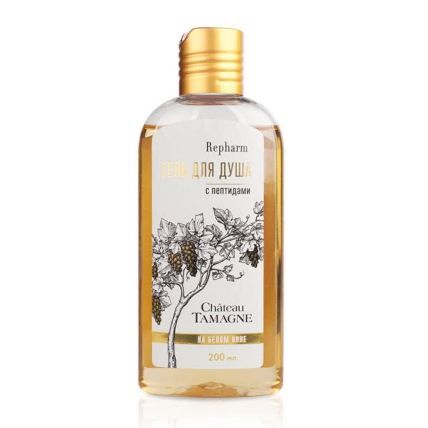 Купить REPHARM Гель для душа Chateau Tamagne на белом вине с пептидами