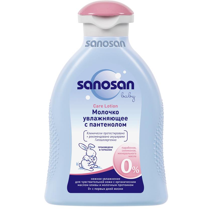 SANOSAN Молочко увлажняющее с пантенолом