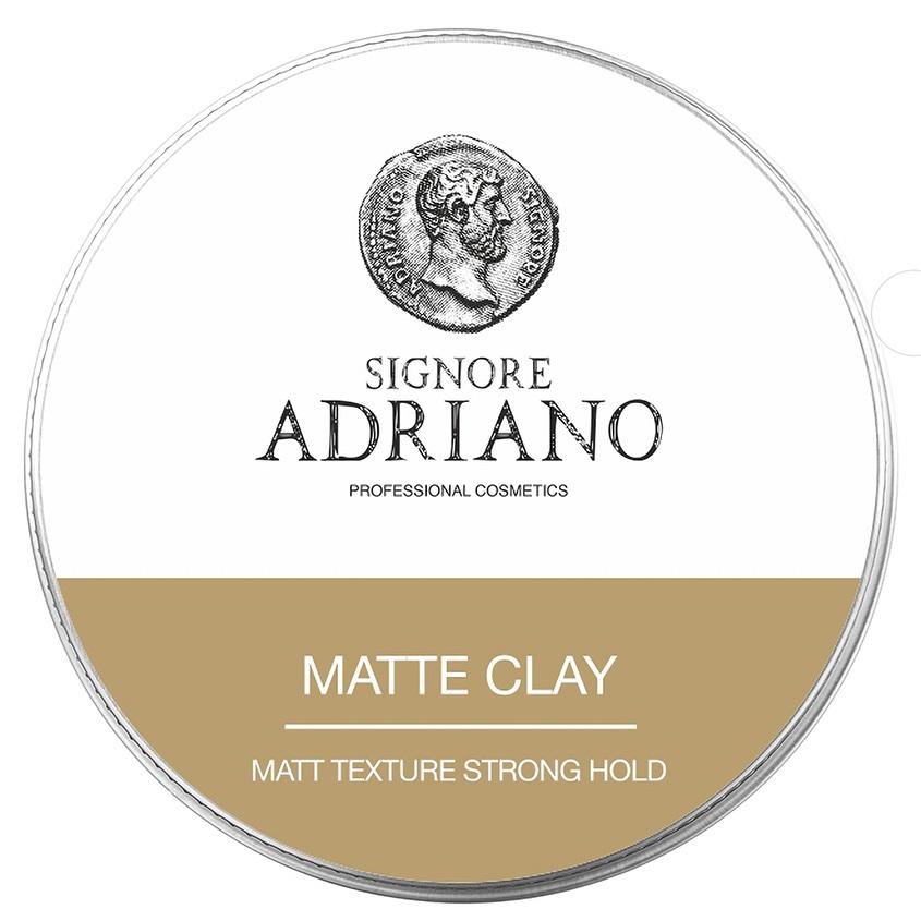 Купить SIGNORE ADRIANO Матовая глина Matte clay Strong сильной фиксации, для создания классических укладок, текстуры и объема
