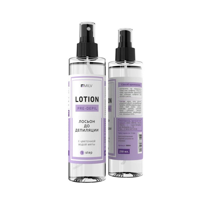 MILV Лосьон для подготовки кожи перед депиляцией