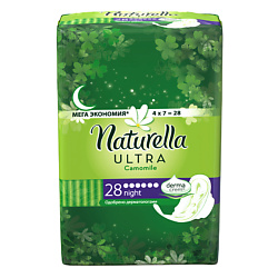NATURELLA Ultra Женские гигиенические прокладки ароматизированные Camomile Night Single 7 шт.
