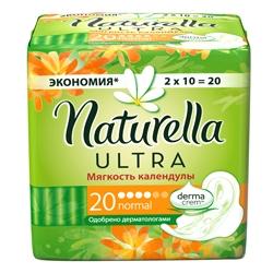NATURELLA Ultra Женские гигиенические прокладки с крылышками ароматизированные Мягкость Календулы Normal Deo Duo 20 шт.