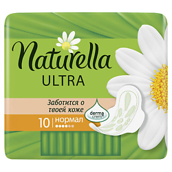 NATURELLA Прокладки гигиенические ULTRA Camomile Normal Single 10 шт.