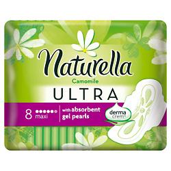 NATURELLA Прокладки гигиенические ULTRA Camomile Maxi Single 8 шт.