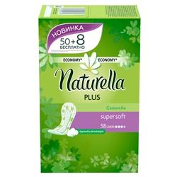 NATURELLA ������� ������������� ��������� �� ������ ���� Camomile Plus Trio 58 ��.