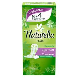 NATURELLA Женские гигиенические прокладки на каждый день Camomile Plus Single 20 шт.