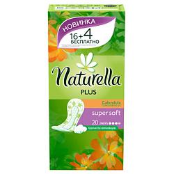 NATURELLA Женские гигиенические прокладки на каждый день Calendula Tenderness Plus (с ароматом календулы) Single 20 шт.