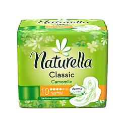 NATURELLA Classic Женские гигиенические прокладки с крылышками Camomile Normal Single 10 шт.