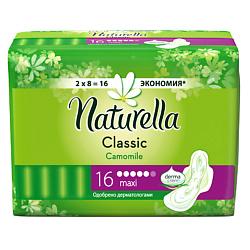 NATURELLA Classic ������� ������������� ��������� ����������������� � ���������� Camomile Maxi Duo 16 ��.