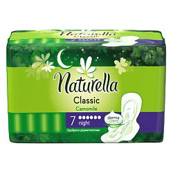 NATURELLA Classic Женские гигиенические прокладки с крылышками Camomile Night Single 7 шт.