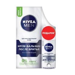NIVEA Набор для бритья для мужчин 75 мл + 35 мл
