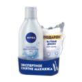 NIVEA Набор с мицеллярной водой для сухой и чувствительной кожи