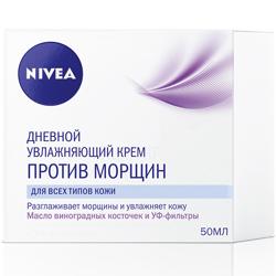 NIVEA Дневной увлажняющий крем против морщин 50 мл