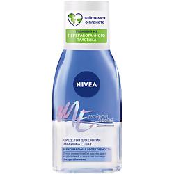 NIVEA Средство для удаления макияжа с глаз Двойной Эффект 125 мл