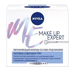 NIVEA Крем для лица для нормальной и комбинированной кожи Make-up Expert 50 мл injora 70 30mm 4pcs plastic wheel rim & rally tire for 1 10 rc car tamiya hsp hpi 4wd rc on road car