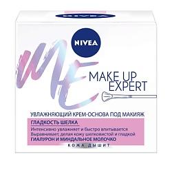 NIVEA Крем для лица для сухой и чувствительной кожи Make-up Expert 50 мл