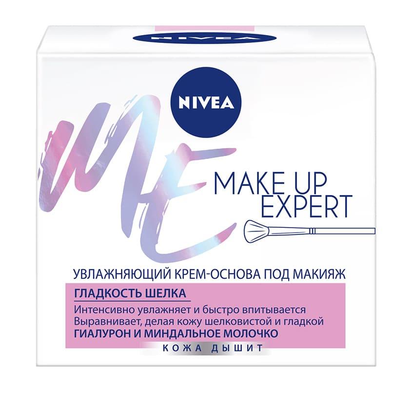 NIVEA Крем для лица для сухой и чувствительной кожи Make-up Expert