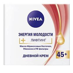 NIVEA Крем для лица Лифтинг ЭНЕРГИЯ МОЛОДОСТИ 45+ 50 мл