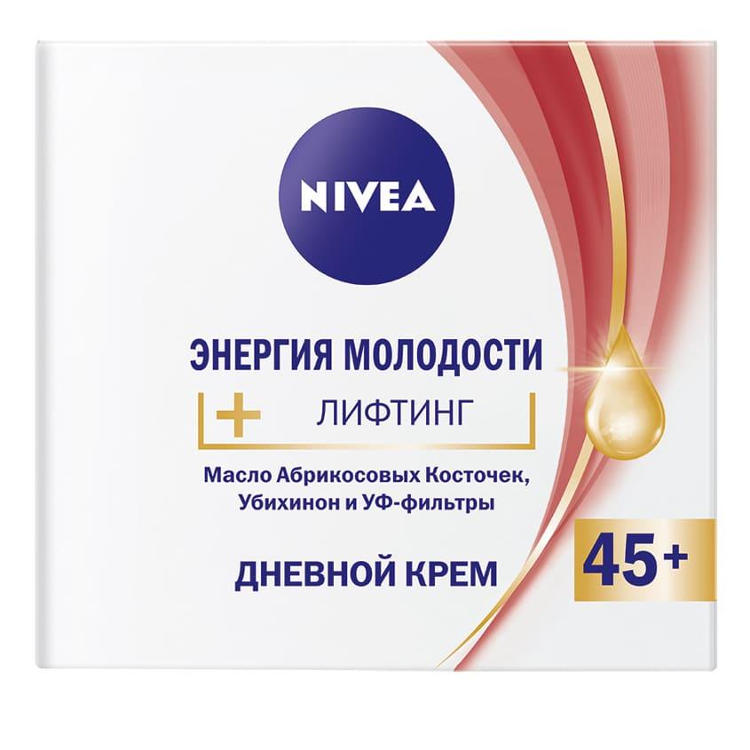 NIVEA Крем для лица Лифтинг ЭНЕРГИЯ МОЛОДОСТИ 45+