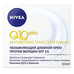 NIVEA NIVEA Дневной крем против морщин Q10 Plus 50 мл креатин