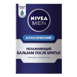 NIVEA ������������ ����������� ������� ����� ������