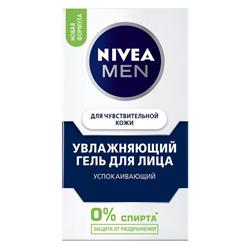 NIVEA Увлажняющий гель для чувствительной кожи для мужчин 50 мл