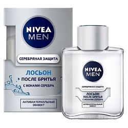NIVEA Лосьон после бритья Серебряная защита 100 мл
