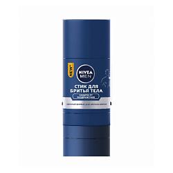 Купить NIVEA Стик для бритья тела 75 мл