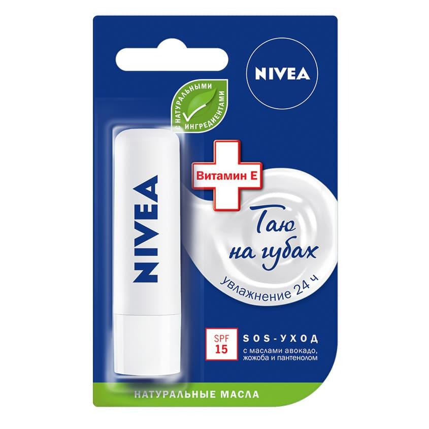NIVEA Бальзам для губ Интенсивная защита