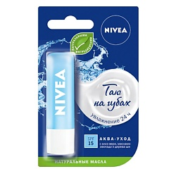NIVEA Бальзам для губ Аква забота 4.8 г