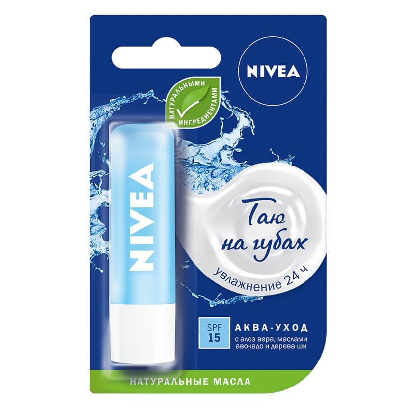 Купить NIVEA Бальзам для губ Аква-забота