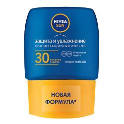 NIVEA Солнцезащитный мини-лосьон Защита и увлажнение СЗФ 30 50 мл