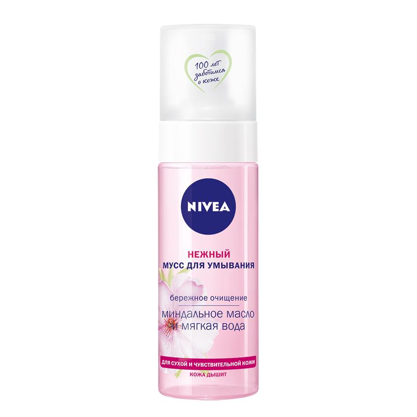 NIVEA Нежный мусс для умывания для сухой кожи