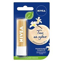 NIVEA Бальзам для губ Ванильный Десерт 4,8 г nivea бальзам для губ базовый уход с маслом дерева ши 4 8 г