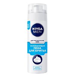 NIVEA NIVEA Охлаждающая пена для бритья для чувствительной кожи 200 мл vichy пена против раздражения кожи для бритья homme 200 мл