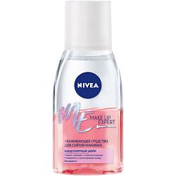 NIVEA Ухаживающее средство Make-up Expert для снятия макияжа с глаз 125 мл