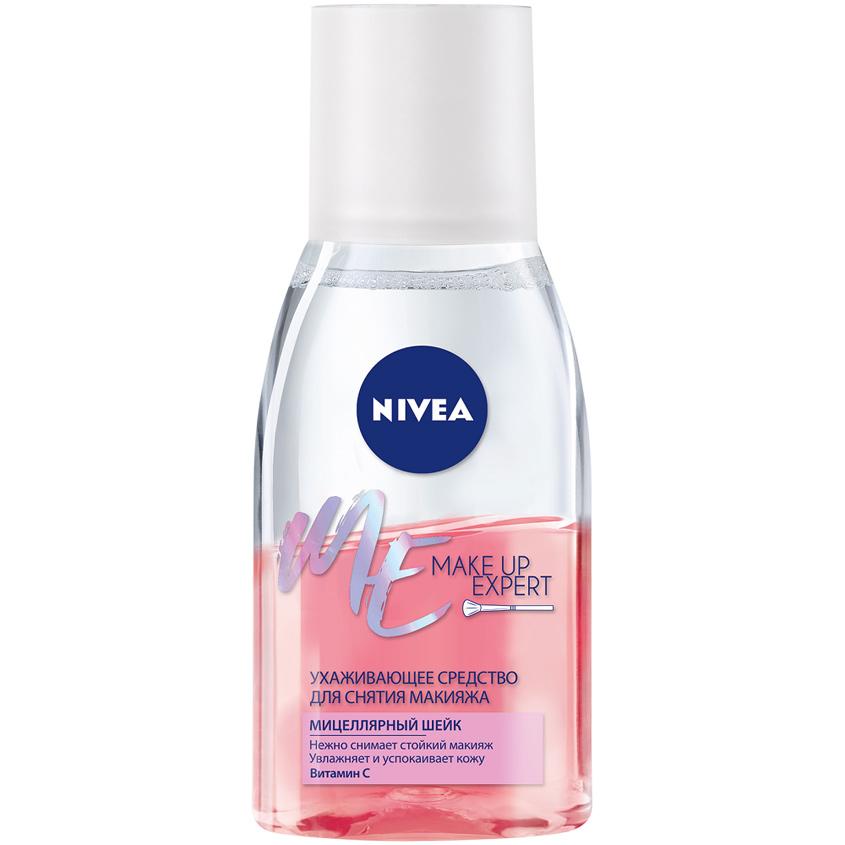 NIVEA Ухаживающее средство Make-up Expert для снятия макияжа с глаз