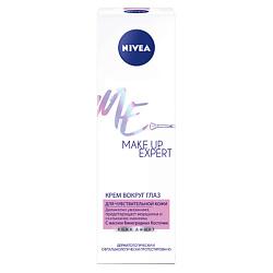 NIVEA ���� ������ ���� Make-up Expert 15 ��