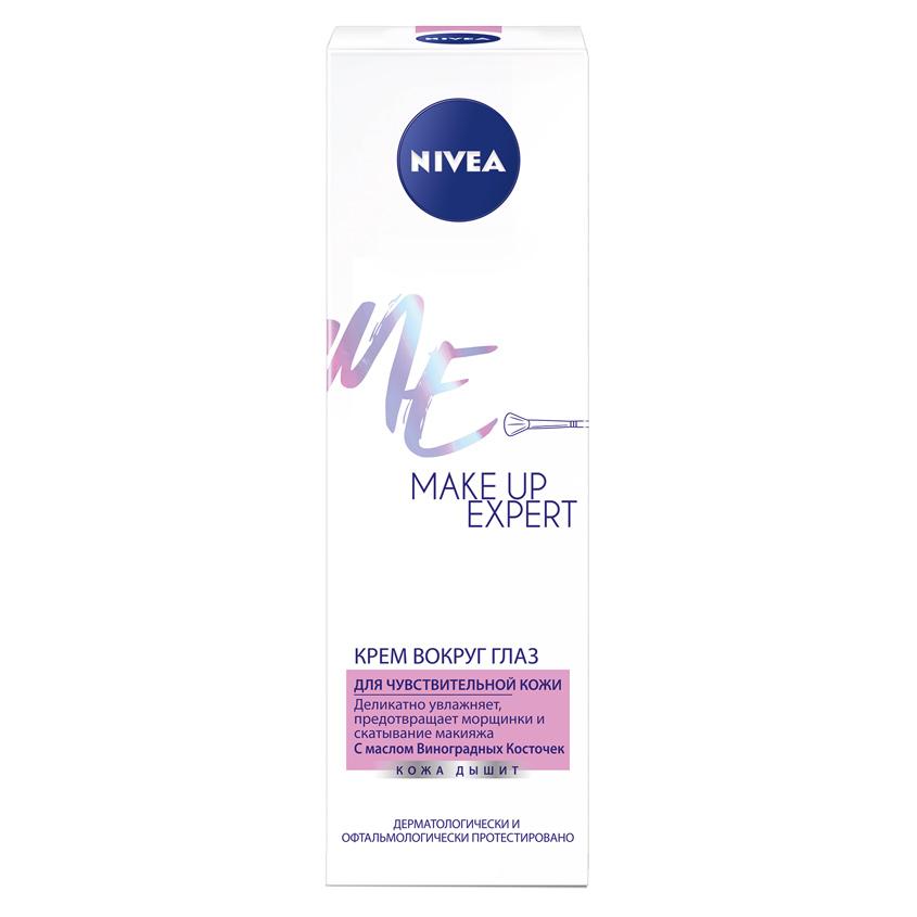 NIVEA Крем вокруг глаз Make-up Expert
