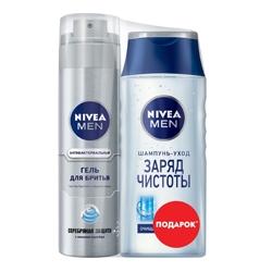 NIVEA Набор для ухода за кожей для мужчин 200 мл + 250 мл