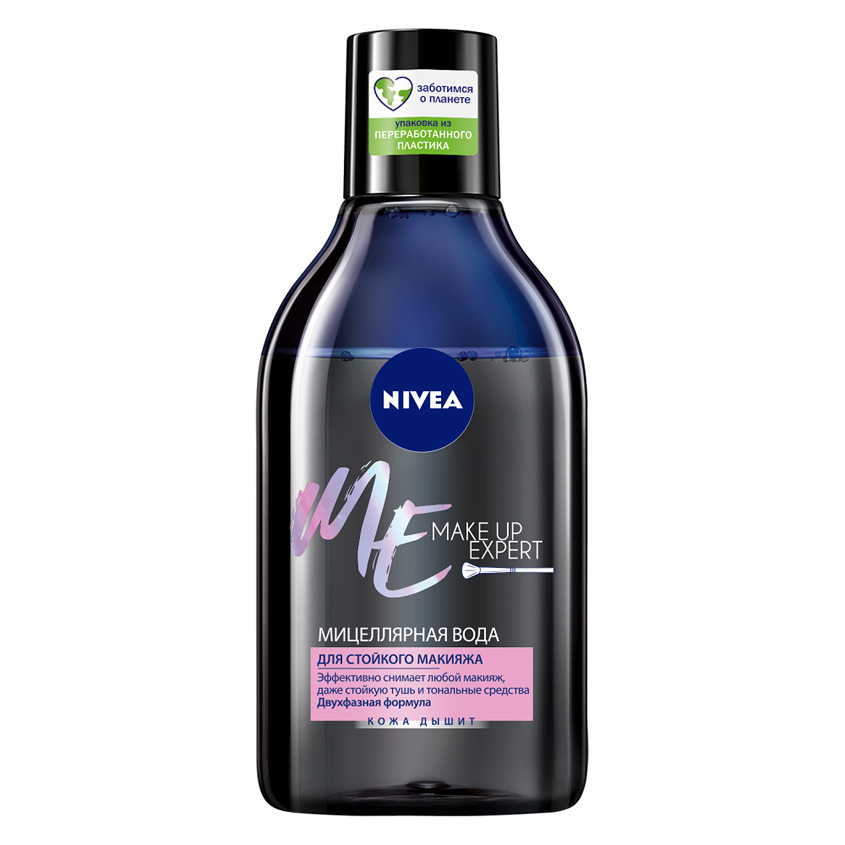 NIVEA Мицеллярная вода MAKE UP EXPERT для стойкого макияжа
