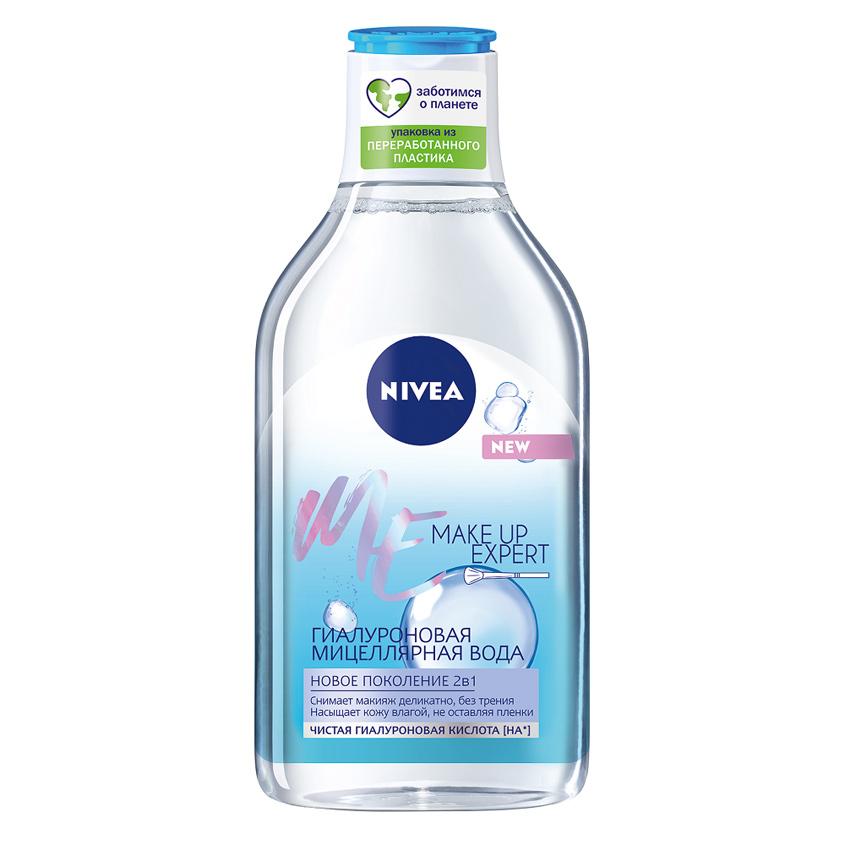 NIVEA Гиалуроновая мицеллярная вода Make Up Expert