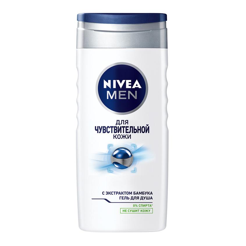 Купить NIVEA Гель для душа Для чувствительной кожи