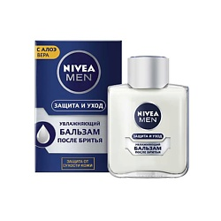 NIVEA Бальзам после бритья увлажняющий Защита и Уход