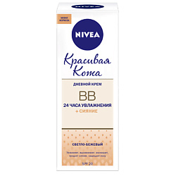 NIVEA BB-Крем для лица увлажняющий КРАСИВАЯ КОЖА 50 мл