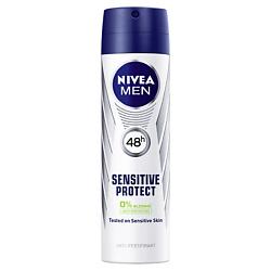 цены на NIVEA NIVEA Антиперспирант спрей для чувствительной кожи 150 мл в интернет-магазинах