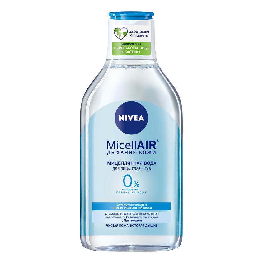 NIVEA Мицеллярная вода MicellAIR для нормальной кожи
